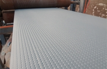 章丘xps挤塑板